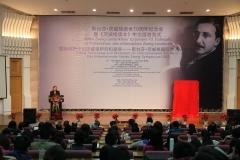 Die österreichische Botschafterin in China, Frau Dr. Irene Giner-Reichl